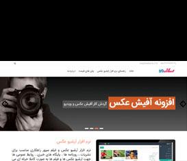 سایت جدید و پرتال مشتریان رسانه من راه اندازی شد.